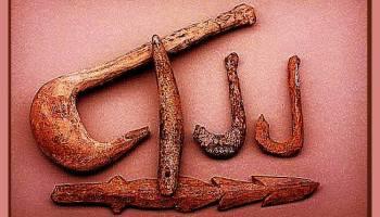 Arte de la Prehistoria El Mesolitico  Historia del arte en resumen