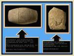 Cilindro de nabonidus y placa que relata cronicas de la historia deBabilonia.