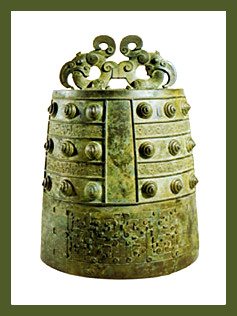 Bronce. Dinastia Zhou