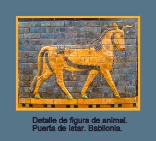 animal de puerta de Istar