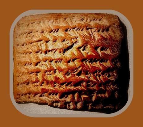 Tablilla de Ceramica Babilónica datada entre 350 y 50 A>C que describe como los astrónomos lograron calcular el movimiento de Júpiter.