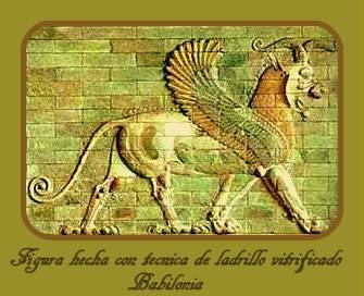 ladrillo vitrificado babilonia.jpg